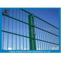 Wholesale 656mm Double Horizontal Wire Mesh Fencing / High Security Wire Fence from china suppliers