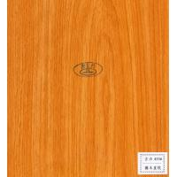 Wholesale V-Groove Laminate Flooring 4336# 12mm with CE from china suppliers