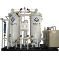Wholesale Automobile / Battery / Heat Treatment Regenerative Desiccant Dryers Nitrogen System from china suppliers
