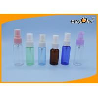 Wholesale Amber / Clear / Cobalt Blue 35ml Plastic Spray Bottle For Medicinal Liquid / Floral Water from china suppliers
