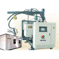 Wholesale 20MPa Fully Auto Polyurethane Foaming Machine 370L X 210W X 240H from china suppliers