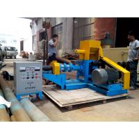 Wholesale 22KW  Floating Fish Feed Extruder Machine 1mm~6mm Output Size ISO from china suppliers