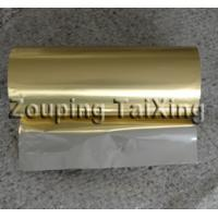 Wholesale lacquered aluminium foil 8011 from china suppliers