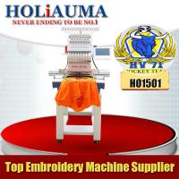 Buy cheap Lowest price one head high quality bead embroidery machine similar to tajima computer embroidery machine from wholesalers