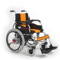 Wholesale DC 250W Motor Handicapped Electric Wheelchair Portable 15km - 20km Driving Range from china suppliers
