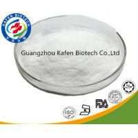 Wholesale Medicine Grade Quinine Powder Pharmaceutical Raw Materials 99% CAS 130-95-0 from china suppliers