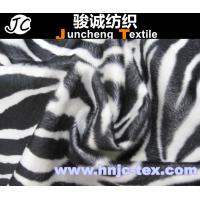 Wholesale Velboa Polyester Upholster Sofa Fabric Zebra short pile for sofa upholstery polyester from china suppliers