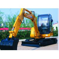 Wholesale Yanmar Engine Mini Hydraulic Attachments Excavators 5530 Mm Max Digging Reach from china suppliers