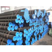 Wholesale ASTM A213 T5 T9 T11 T12 Alloy Steel Tube , Cold Drawn Heat-exchanger Tubes from china suppliers