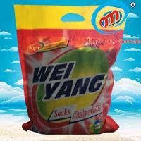Wholesale we supply good quality 0.5kg oem detergent powder/1kg oem laundry powder with best price from china suppliers