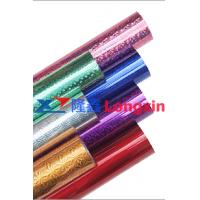 Wholesale Hot stmaping foil/holographic foil  for paper and plastic from china suppliers