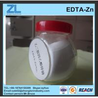 Wholesale EDTA-Zinc Disodium CAS No.: 14025-21-9 from china suppliers