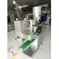 Quality Vertical Tea Bag Packing Machine For Inner Bag With Thread and Tag for sale