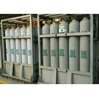 Wholesale Party Helium Tank 40L Cylinder Pure Helium Gas30LB and 50LB from china suppliers