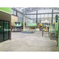 Wholesale Environmental Waste Plastic Recycling Machine For PET Bottle Flakes from china suppliers