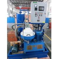 Wholesale Stainless Steel Centrifugal Oil Purifier Separator PLC Electrical Box Controlled from china suppliers