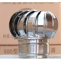 Buy cheap environmental roof air ventilator made in China from wholesalers