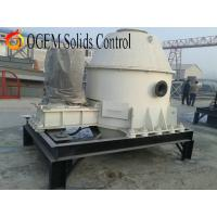Buy cheap drilling cutting dryer,vertical centrifuge,cuttings dryer,basket screen from wholesalers