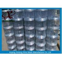 Buy cheap Environmental Galvanized Deer Fence , Field Wire Fence Easy Install from wholesalers