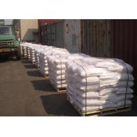 Buy cheap Tech. Grade Sodium Gluconate Construction Used PH 6-8 Color White from wholesalers