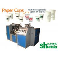 Buy cheap Hot Air Sealing Paper Tea Cup Making Machine With Mitsubishi PLC Control 2oz - 32oz from wholesalers