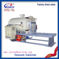 Wholesale high reputation calcining furnace ,china manufacture from china suppliers