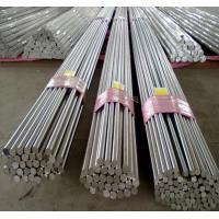 Wholesale Valve Steel Hot Rolled Steel Round Bar S45C Grade Bright Surface from china suppliers