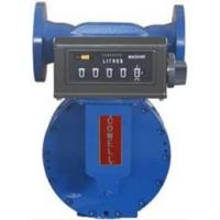 Wholesale Fuel oils Positive Displacement Flow Meter with Mechanical Register from china suppliers