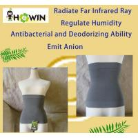 Quality Seamless Body Shaper for sale