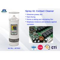 Wholesale Multipurpose Mineral Oil Based Electrical Cleaner Spray 61 Electronic Contact Cleaner from china suppliers