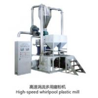 Wholesale MF400 PVC milling machine from china suppliers