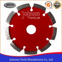 Wholesale Wet / Dry Cutting 125mm Diamond Tuck Point Saw Blade For Concrete Stone Grooving from china suppliers