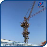 Wholesale D63-2520 25M Jib Boom Luffing Tower Crane 1.2*3m Mast Section from china suppliers