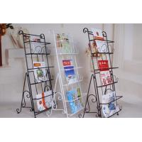 Wholesale Office Decoration Metal Newspaper Magazine Rack Home Shelf Furniture DX-K135 from china suppliers