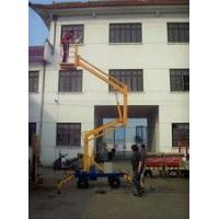 Wholesale 160 - 500kg Rated Load Towable Articulating Boom Lift With Hydraulic Cylinder from china suppliers