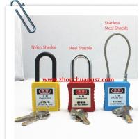 Quality ZC-G01 Yellow Steel shackle with ABS lock bodies safety padlocks for sale