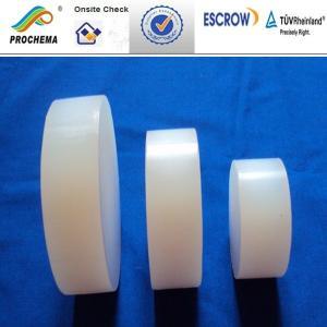 Wholesale PFA round cake, PFA round sheet from china suppliers