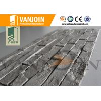 Wholesale Construction Low Labor Cost Decorative Stone Soft Wall Tiles For High Buildings from china suppliers