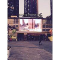 Wholesale Commercial Led Advertising Displays ,outdoor  led billboard P10 from china suppliers