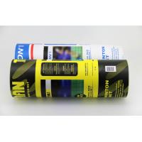 Wholesale Recycled Empty Paper Cans Packaging For Packing Badminton Tennis and Golf Balls from china suppliers