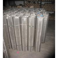 Wholesale Inconel 751 Wire Mesh/ Screen from china suppliers