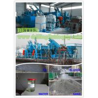 Wholesale Waste Oily Sand Sludge Treatment & Recycling System from china suppliers
