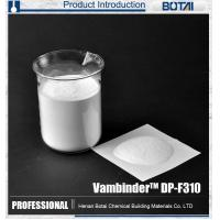 Buy cheap Henan acrylic redispersible polymer powder from wholesalers