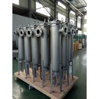 Wholesale side inlet single bag  filter houses vessels from china suppliers