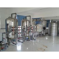 Wholesale 220V 50HZ / 380V 60HZ Food And Beverage Water Treatment for Commercial Purpose from china suppliers