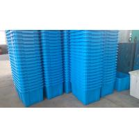 Wholesale Plastics 90ltr Stack Nest Crates HDPE tanks from china suppliers