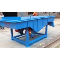 Wholesale Hongyuan stainless steel vibrating screen with high precision from china suppliers