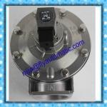 Wholesale IP65 Waterproof Pulse Diaphragm Valve DC 24V AC 24V/48V/110V/230V from china suppliers