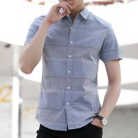 Thin Slim Fit Casual Work Uniform For Men Square collar Bottom Left Embroidered for sale