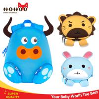 Wholesale Neoprene Cute Kids Cow Backpack , Personalized Book Bags For Toddlers from china suppliers